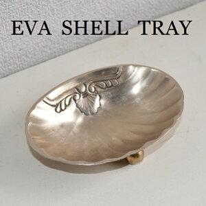 インテリア雑貨 【EVA SHELL TRAY】エヴァシェルトレイ 真鍮製 ソープディッシュ 貝 おしゃれ