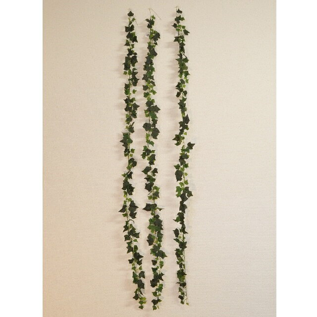 造花 人工観葉植物 【イングリッシュアイビー】インテリアグリーン お得な三本セット 高級品