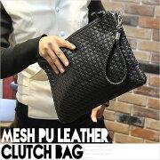 クラッチ メッシュ ブラック セカンド ファッション ビジネス タブレット カジュアル オラオラ