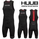 トライスーツ メンズ HUUB フーブ Essential Triathlon Suit Rear Zip フルスーツ トライアスロンスーツ スキン ストレッチ SUP HBMT19021 2019・・・