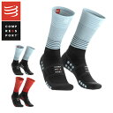 COMPRESSPORT コンプレスポーツ MDS-R ミッド コンプレッション ソックス 靴下 コンプレッション 加圧 ラン ランニング トライアスロン triathlon トライアスロン ウェア・・・