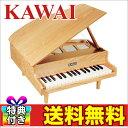 【ピアノ おもちゃ】カワイ グランドピアノ(木目:1112)子供 幼児 誕生日 …
