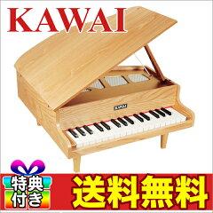★ラッピング対応★河合楽器が作る本格派の子ども向けミニグランドピアノ♪サンプル動画で音を...