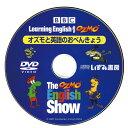 BBC オズモと英語のおべんきょう DVD【あす楽】アウトレ