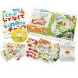 【あす楽】英語教材 CD&絵本 バナナじゃなくてbananaチャンツ(カード付) 幼児 子供 絵本 CD