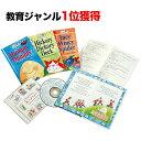 マザーグースコレクション【あす楽】CD付きマザーグース絵本セ