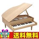 【あす楽】カワイ グランドピアノ(木目:1144)大人気カワ