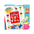 子供が自宅でできる!英語学習に最適な本やおもちゃは?