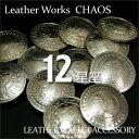 ≪直径31mm 2009 十二星座コイン≫【希少世界10000枚限定 1ルーブル プレゼントに…