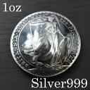 ≪イギリス UK女神 ブリタニア 2ポンド 2015 シルバー コインコンチョ≫