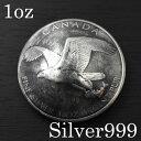 ≪カナダ ハクトウワシ 白頭鷲 イーグル 5ドル銀貨 2014 ワイルドライフ シルバー コインコンチョ≫