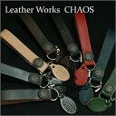 携帯ストラップ 革 / ハンドメイド レザー ストラップ/ 本革 ≪平タイプ≫ LeatherWorks CHAOS/ [ メール便 送料無料 ] デジカメ/ストラップ/誕生日/【楽ギフ_包装】【売れ筋】05P03Sep16
