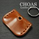 Leather Works CHAOS/レザーワークス カオス オリジナル≪新喜皮革社製 コードバン キャメル 限定カラー リング付きキーカバー≫