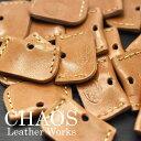 Leather Works CHAOS/レザーワークス カオス オリジナル≪限定生産 ホースハイド 馬革 バット判 ヌメ タン/ナチュラル リング付きキーカバー≫