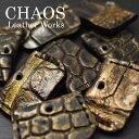 Leather Works CHAOS/レザーワークス カオス オリジナル≪鰐 クロコダイル アンティーク・ブロンズゴールド 限定カラー リング付きキーカバー≫