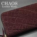 象革 財布/Leather Works CHAOS レザーワークス・カオス≪ジンバブエ産象革 エレファントレザー ワイン ラウンドファスナーウォレット≫