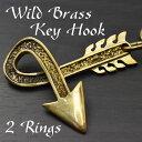 ≪真鍮製 ブラス 弓矢 アローヘッド デザイン キーフック ワイルドブラス 2重リング付き/ねじりデザイン キーホルダー ブラスキーフック≫