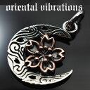 oriental vibrations/オリエンタルバイブレーションズ≪和柄 朧月夜 三日月と桜 クレセントムーン キャット チャーム ペンダントトップ≫