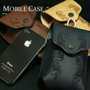 LeatherWorks CHAOS≪iPhone5sまで 収納...
