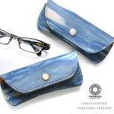 グラスホルダー メガネケース メンズ レディース ブランド CROSS ROADS クロスロード グラスホッパー アイウェア ケース 福山レザー 藍染 眼鏡ケース サングラスケース めがね 眼鏡 日本製 国産 ヌメ革 本革 本皮