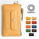 旅行用品 MILESTO ミレスト パッキングオーガナイザーWポケット 8L×2 2段式 トラベルポーチ トラベルケース Wポケット