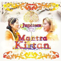 【マントラキールタンJupiters】インドガーヤトリークリシュナガネーシャマントラ礼拝瞑想