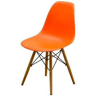 Eames shell Chair DSW Orange Eames Chair