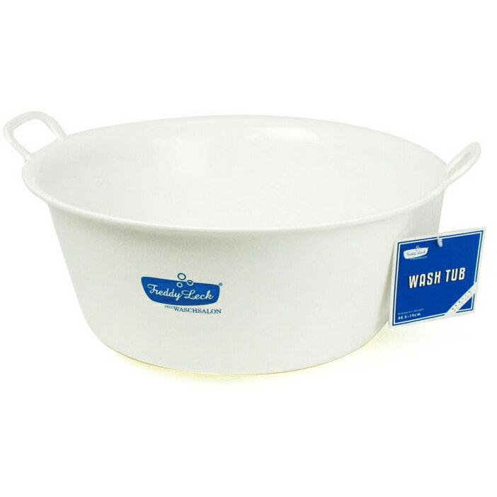 フレディレック ウォッシュタブ たらい おしゃれ かわいい タライ 洗い桶 洗濯桶 大型 足湯 つけおき FREDDY LECK sein WASH SALON