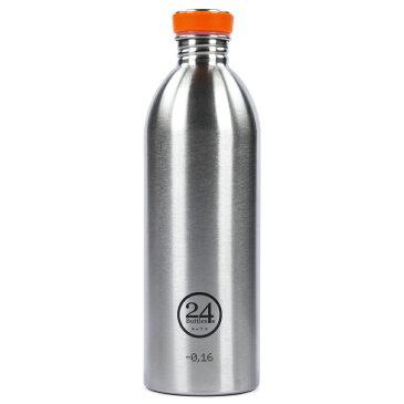 おしゃれ 水筒 1リットル かっこいい マイボトル 24ボトルズ 24BOTTLES ステンレスボトル アーバンボトル 1000ml 1L スチール Urban Bottle かっこいい メンズ