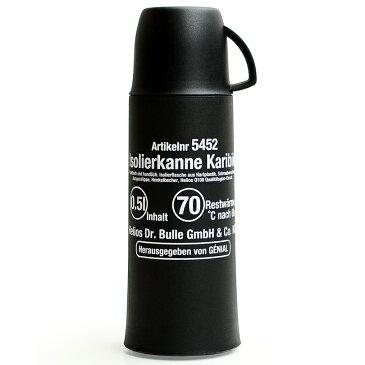 ガラス 魔法瓶 ヘリオス helios カリビック ジェニアル Karibik Genial 500ml ポット ドイツ 卓上魔法瓶 ガラス魔法瓶 ガラスポット おしゃれ かわいい かっこいい