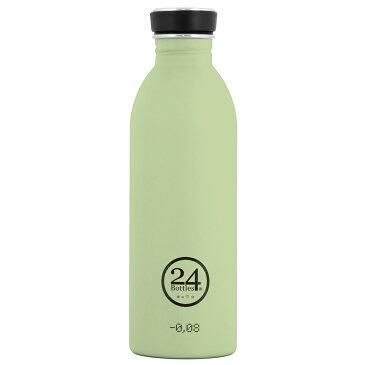おしゃれ 水筒 女子 マイボトル 500ml 24ボトルズ 24BOTTLES ステンレスボトル アーバンボトル ピスタチオグリーン Urban Bottle かっこいい