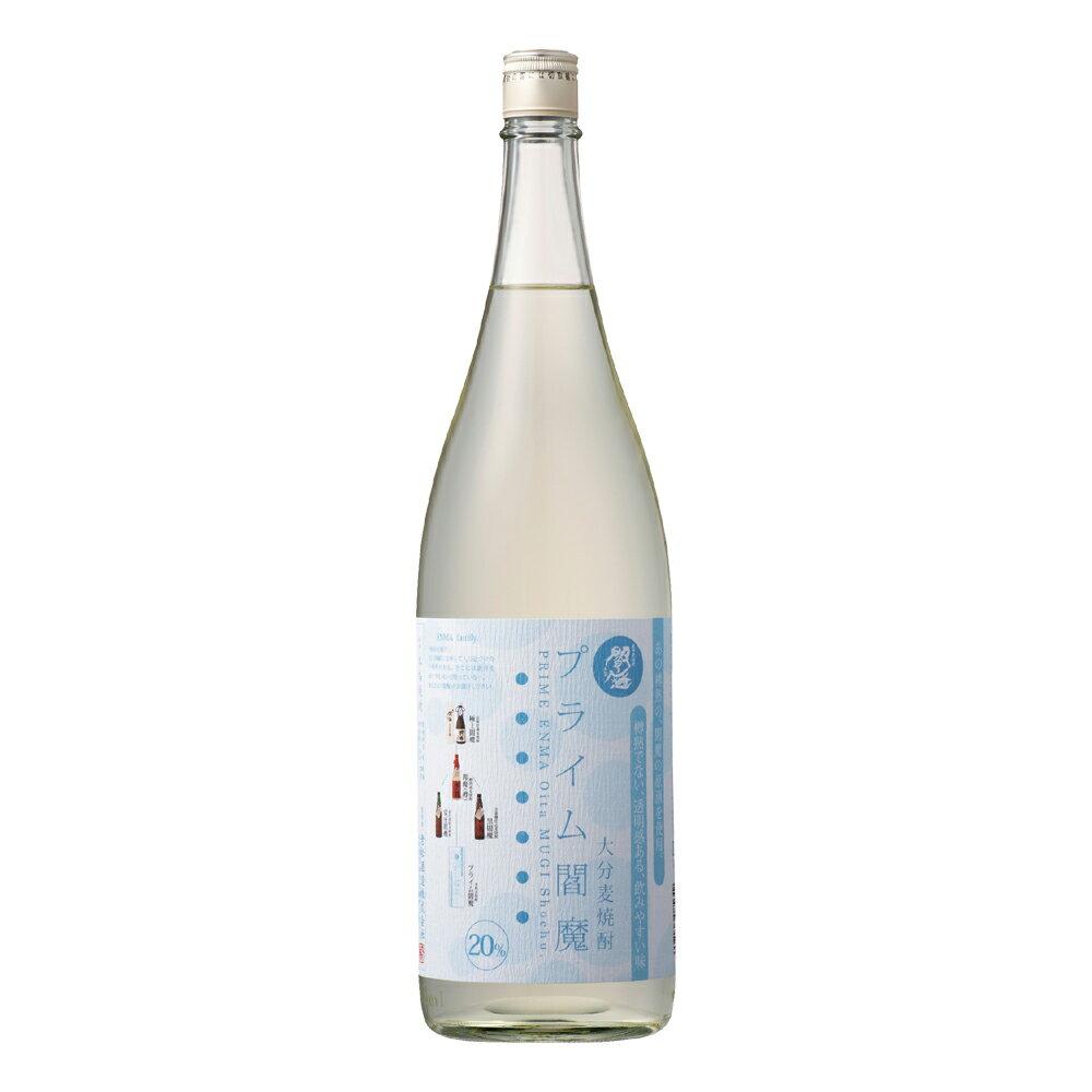 老松酒造『プライム閻魔 20度』