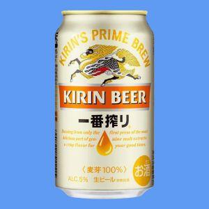 キリン 一番搾り350mlケース(24本入り)