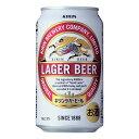 お酒 ギフト キリン ラガー350ml ケース ( 24本入り )