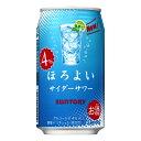 お酒 ギフト プレゼント サントリー ほろよい サイダーサワー350ml ケース ( 24本入り ) 【お取り寄せ商品】