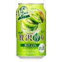 お酒 ギフト プレゼント アサヒ 贅沢搾り キウイ 酒 35