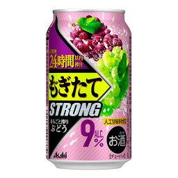 お酒 ギフト アサヒ もぎたて STRONG まるごと搾り ぶどう 350ml ケース ( 24本入り ) 【お取り寄せ商品】