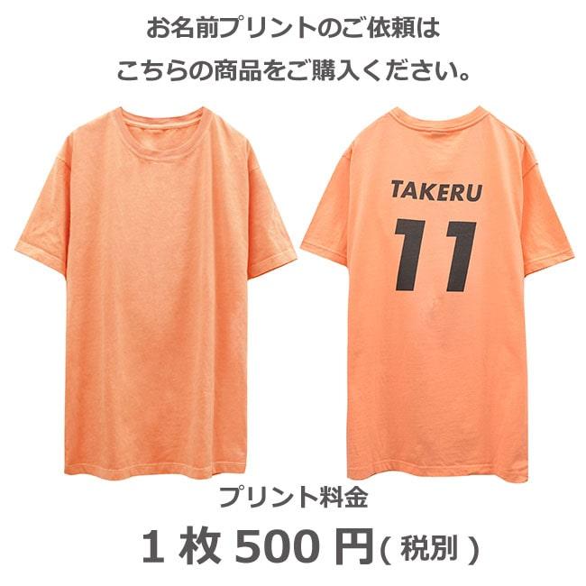 トップス, Tシャツ・カットソー  120XL