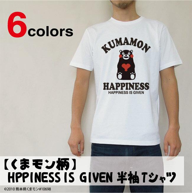 トップス, Tシャツ・カットソー HAPPINESS IS GIVEN T()DMT