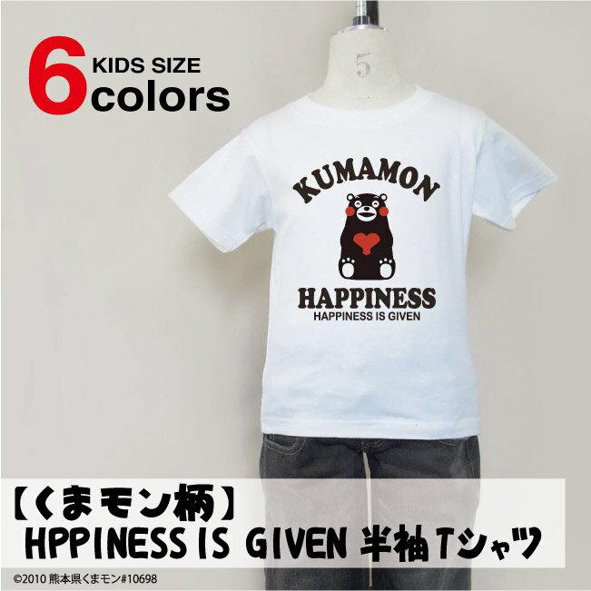 トップス, Tシャツ・カットソー HAPPINESS IS GIVEN T ()CVT