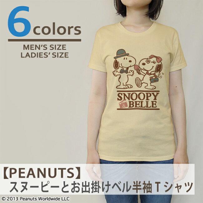 トップス, Tシャツ・カットソー  SNOOPY PEANUTS Belle T KIDS S M L LL