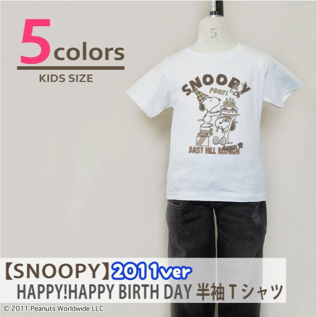 トップス, Tシャツ・カットソー  SNOOPY PEANUTS woodstock Spike T KIDS 110 120 130 140 150 birthday