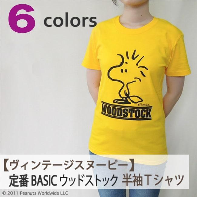 トップス, Tシャツ・カットソー  SNOOPY PEANUTS woodstock T S M L LL