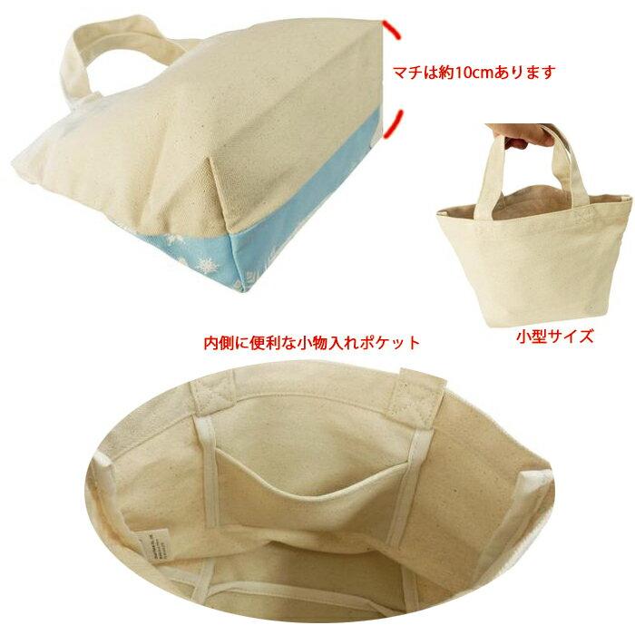 『SNOOPY帆布のミニトートお疲れ』