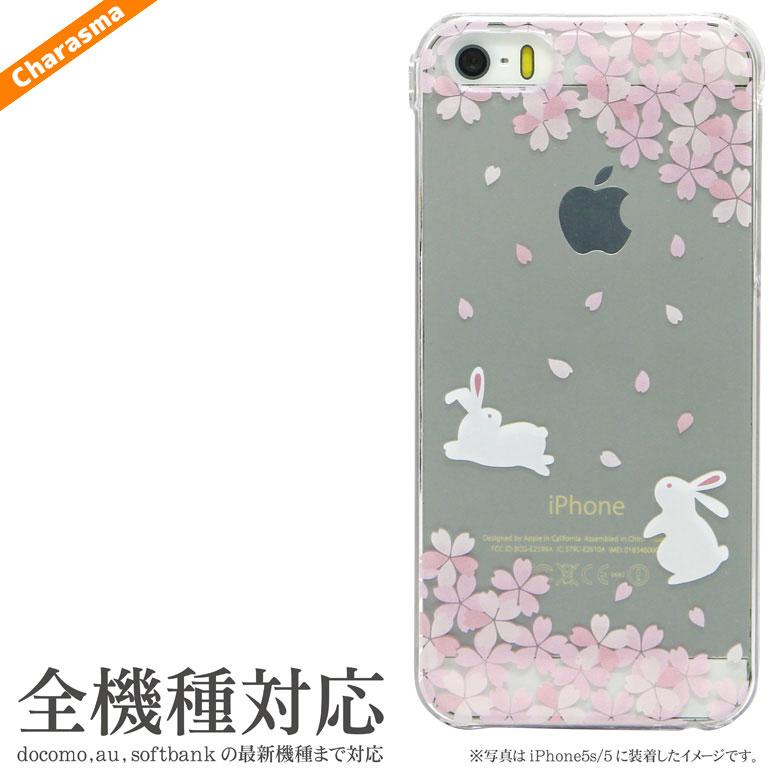 スマートフォン・携帯電話アクセサリー, ケース・カバー iPhone XS iPhone XS Max iPhoneX iPhone7 iPhone7 Plus 7 iPhone6 iPhone SE Xperia Xs