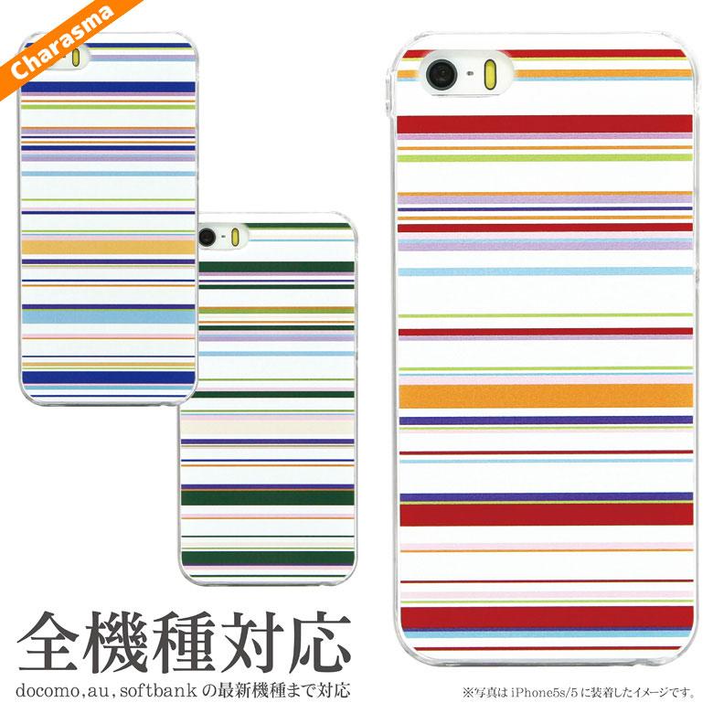 スマートフォン・携帯電話アクセサリー, ケース・カバー iPhone XS iPhone XS Max iPhonex iPhone8 iPhone7 iPhone7 Plus No42 7 iPhone6 iPhone SE Xperia Xs iphone x