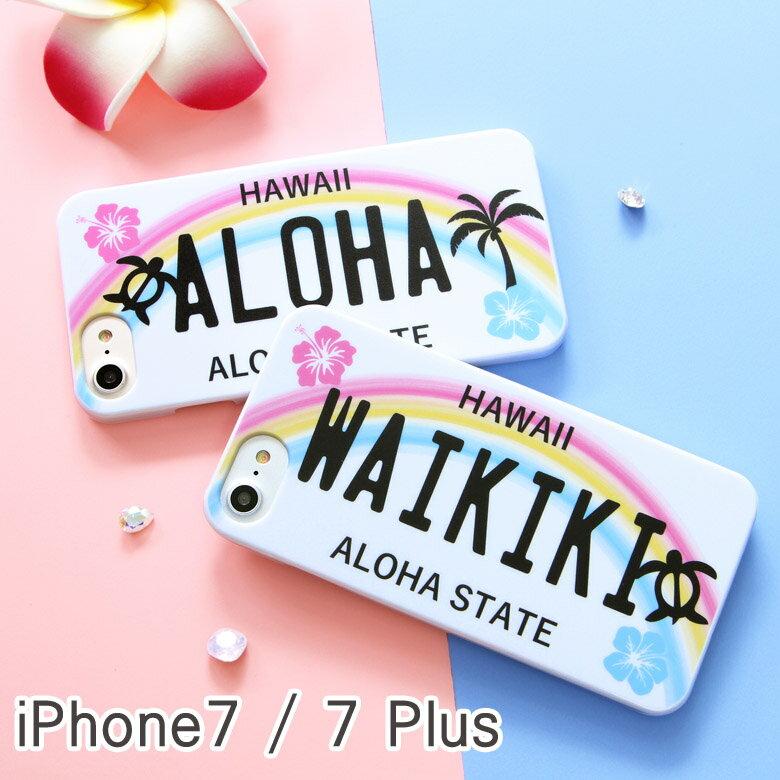 スマートフォン・携帯電話アクセサリー, ケース・カバー iPhone7 iPhone 7 Plus iPhone7 7