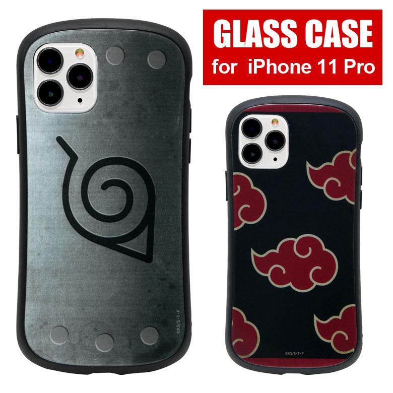 スマートフォン・携帯電話アクセサリー, ケース・カバー NARUTO iPhone 11 pro iPhone 11Pro 9H iphone iPhone11Pro 11