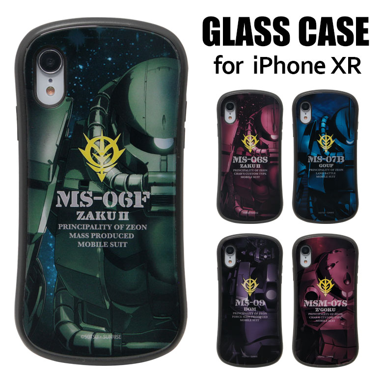 スマートフォン・携帯電話アクセサリー, ケース・カバー  iPhone XR 6.1 9H iPhoneX R MS-06S MS-06F MS-07B MS-09 MSM-07S XR