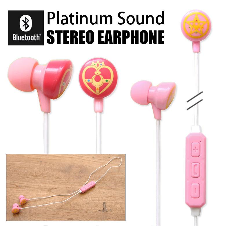 オーディオ, ヘッドホン・イヤホン  Bluetooth iPhone Android